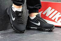 Мужские кроссовки найк Nike Air Max 2017  черные-Плотная сетка,подошва силикон(мягкая),размеры: 40-45 Вьетнам