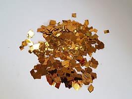 Конфетти квадратики золотые, 50 грамм