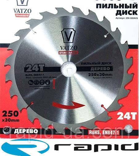 Пила дискова VATZO 180x22.2x24z для поперечного і подовжнього різання