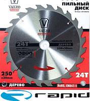 Пила дискова VATZO 180x22.2x24z для поперечного і подовжнього різання, фото 1