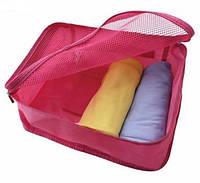 Дорожный органайзер для вещей складной в кошелек TAILUP 30х20х13 см Розовый(021)