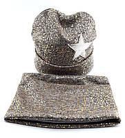 Теплая трикотажная шапка детская 52-58р с хомутом снуд