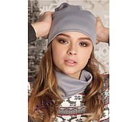 Набор «Шапка и шарф» (двойной трикотаж) серый