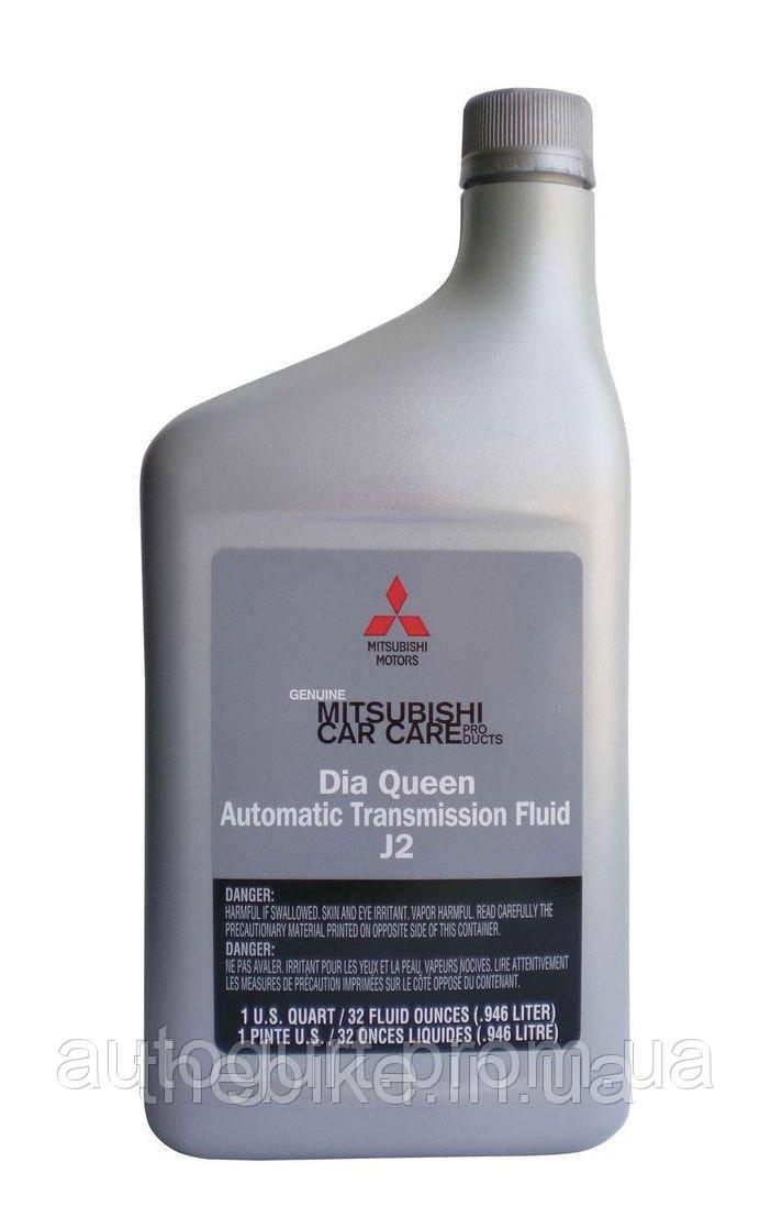 Масло трансмиссионное Mitsubishi DiaQueen ATF J-2 (0,95л)