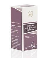«Черноплодной рябины(аронии) экстракт»30 мл-для лечения и профилактики атеросклероза, гипертонии, гемофилии