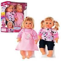 Куклы Сестрички-затейницы M 2141 RI Limo Toy