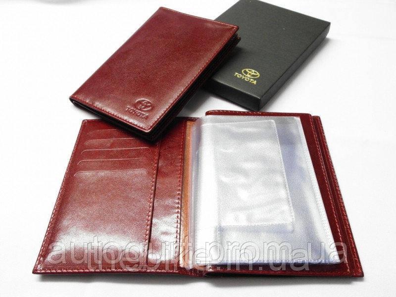 Кожаная обложка для авто-документов и паспорта кожаная красная Toyota