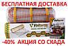 Теплый пол нагревательный двужильный кабель VOLTERM HR12 980 6,6 м² 8,2 м² 980 W, 82 м монтаж в плиточный клей
