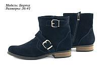 Ботинки с ремешками, фото 1