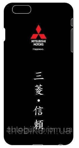 Пластиковый чехол-крышка Mitsubishi для iPhone 6/6s