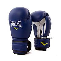Перчатки боксерские Everlast MA-5018, Кожа PU (6, 8, 10, 12 унций)