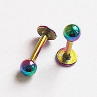 Серьга для пирсинга губы, длина 6 мм с шариком 3 мм. Медицинская сталь, радужное анодирование., фото 1