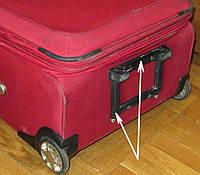 Замена опор на чемодане