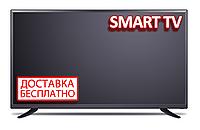 Телевизор Elenberg 32DH5330