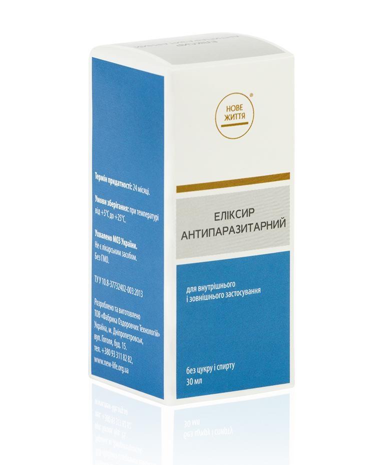 «Антипаразитарный эликсир» 30 мл- комплекс для профилактики глистов