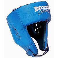 Шлем боксерский из кожвинила Элит Boxer M (bx-0072)