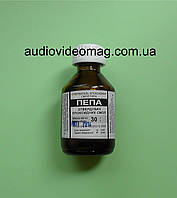 Отвердитель ПЭПА для эпоксидных смол, 30 грамм.
