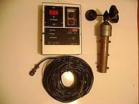 Анемометр М-95МЦ