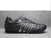 Кроссовки для бега Adidas KUNDO II V22987