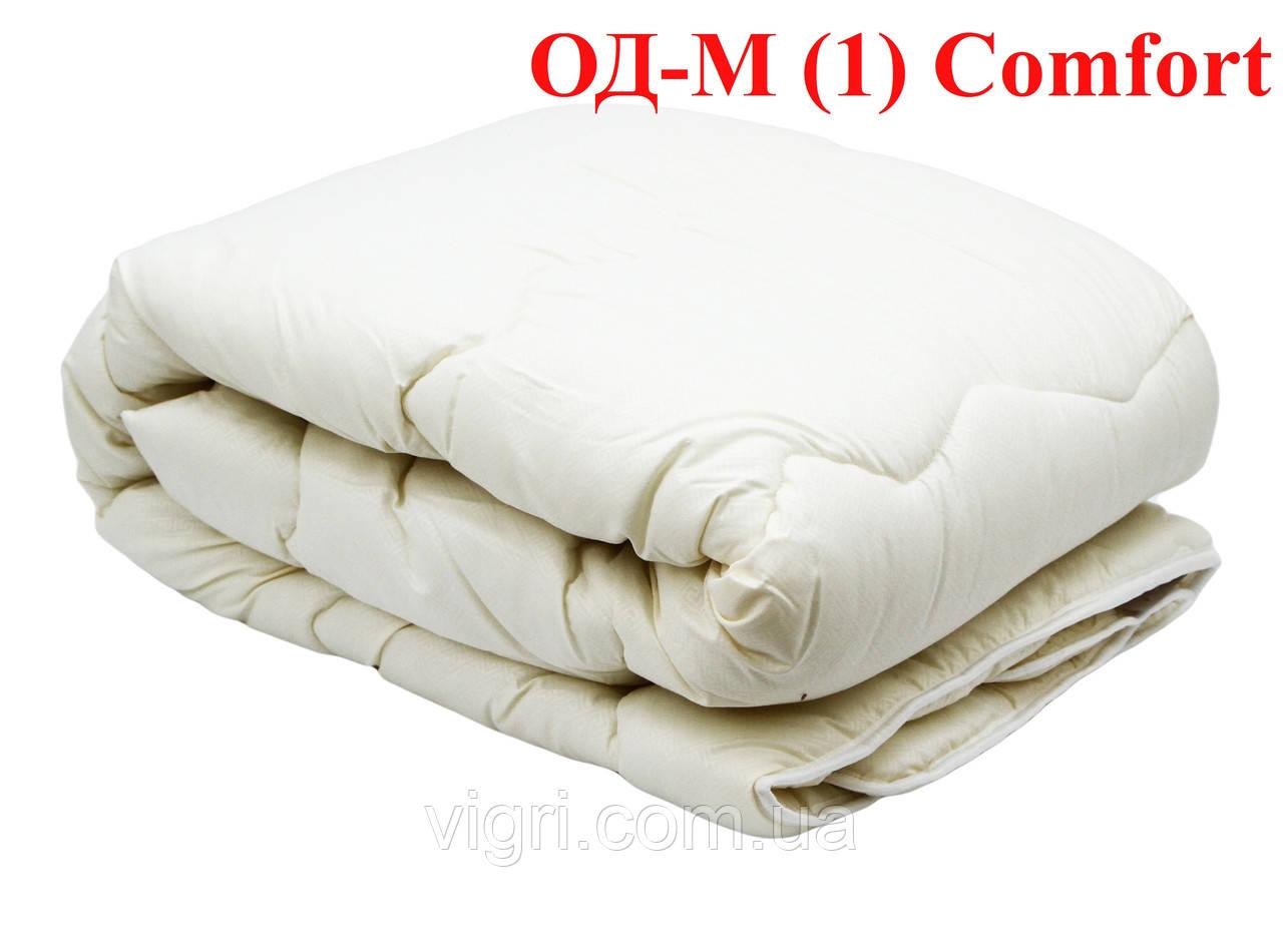 Ковдра вовняна стеганное двоспальне 170 х 205 ВИЛЮТА «VILUTA» ОД-М (1) Comfort