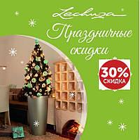 Умное кашпо Lechuza (Лечуза) Акция -35%