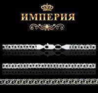 """Цепь серебряная 925 мужская и женская """"Бисмарк"""""""