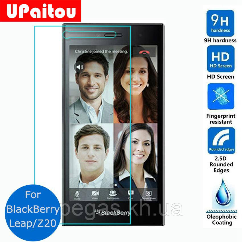 Защитное стекло Blackberry Leap
