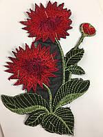 Цветок 5014