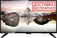 Телевизор Ergo LE-32CT4000AU