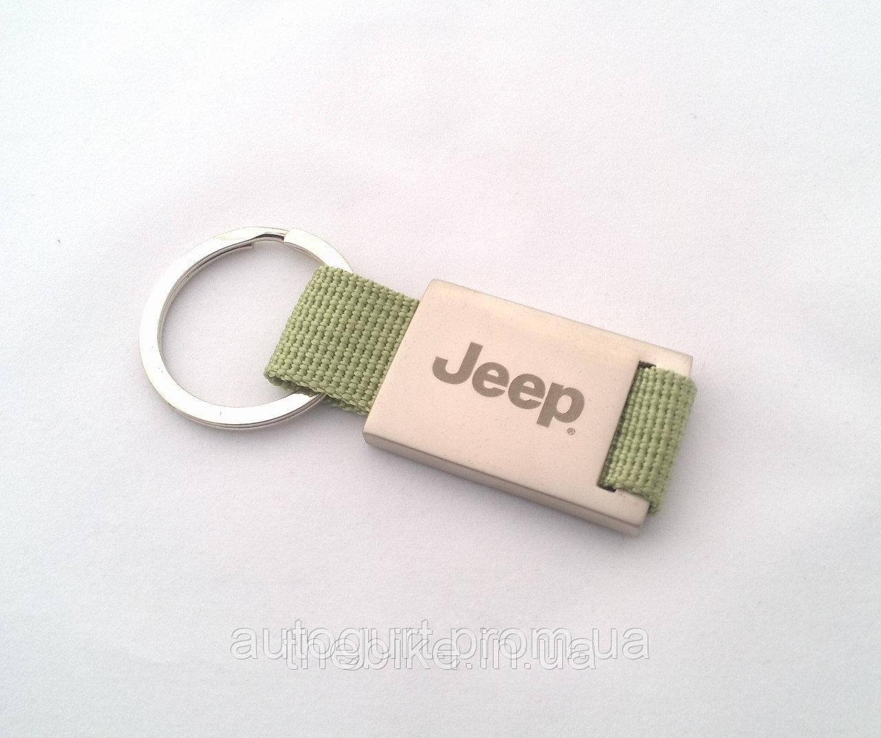 Брелок Jeep Pendant Keyring