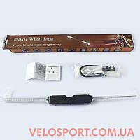 Подсветка для колёс велосипеда 48 диодов YQ8002