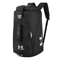 "Спортивная сумка-рюкзак  ""UNDER ARMOUR"""