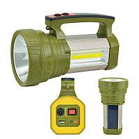 Фонарь аккумуляторный с солнечной панелью BB-002 / 5Watt