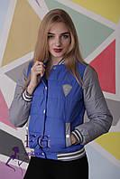 Женская куртка-бомбер. Распродажа электрик, 46