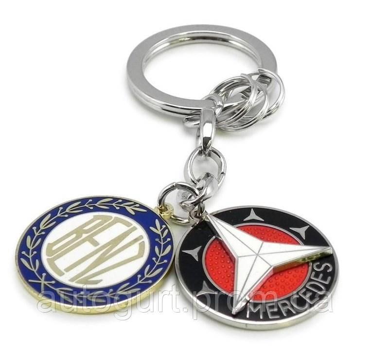 Брелок для ключей Mercedes-Benz Historie Classic Double Key Ring