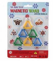 Конструктор магнитный 28 элементов