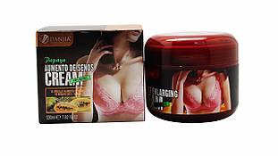 Крем для увеличения груди Danjia Papaya Breast Enlarging Cream