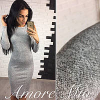 """Женское платье """"Rondo"""" ангора серый, 44"""