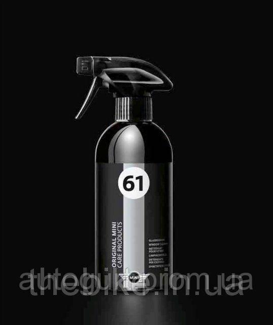 Средство для очистки автомобильных стекол Mini Auto Glass Window Cleaner Washer (500 ml)