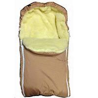 Теплый меховой конверт на выписку, в коляску, в санки зима бежевый