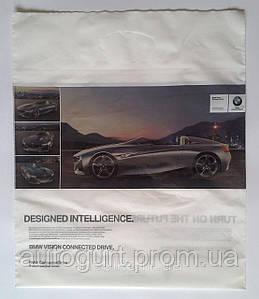Полиэтиленовый подарочный пакет BMW Plastic Bag Small