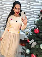 """Модное и оригинальное, женское платье: свитер + пышная юбка-миди из органзы """"Цветные пушки"""" РАЗНЫЕ ЦВЕТА"""