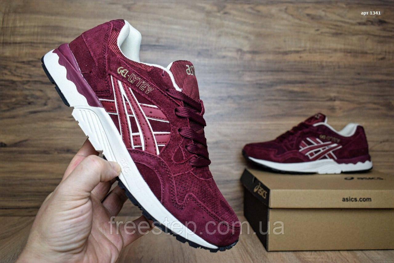 Мужские кроссовки в стиле ASICS Gel Lyte V бордовые замша  продажа ... 8e8f42dafed