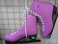 Коньки розовые 40 размер