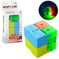 Антистрессовый кубик Infinity Cube 958A светящийся на батарейках (Инфинити Куб)