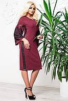 Платье женское трикотажное цвет бордо, фото 1