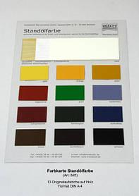 Натуральная цветная стандолевая краска Kreidezeit Standölfarbe, базовые цвета