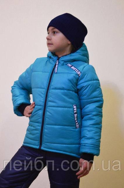 Курточка детская зимняя для девочки. Вероника рост 122-140см.