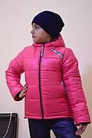 Курточка детская зимняя для девочки. Вероника рост 122-140см., фото 1