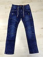 Джинсовые брюки для мальчиков оптом , Seagull 134-164 рр.